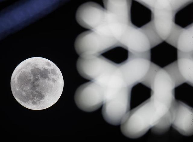 Snow Moon 2021: what is it, meaning of the name – and how to see the full moon in the UK this weekend